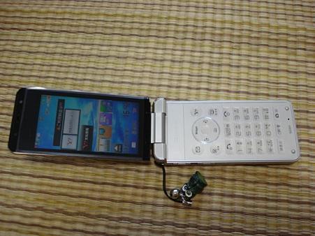 20090814 携帯電話SoftBank933SH