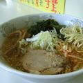 写真: 200906吉日 大五郎(相模原市中央区)