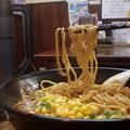 写真: 麺処 まさご (東京都 町田市)