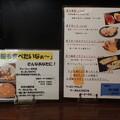 Photos: 悠河らーめん 町田中町店 (東京都 町田市)