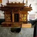 Photos: 一寸法師大明神