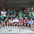 写真: 名蔵ダムまつり 105