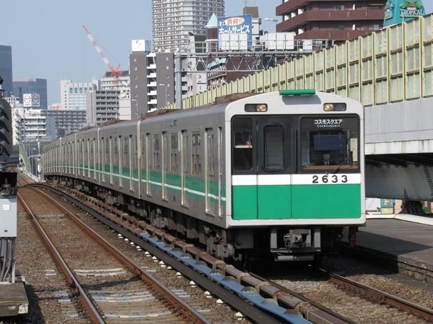 大阪市営中央線20系 2633F