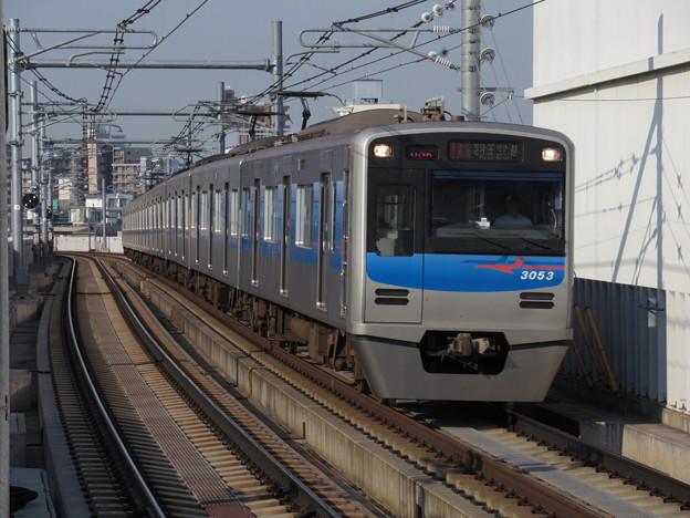 写真: 成田スカイアクセス線3050形 3053F