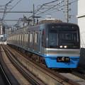Photos: 北総線9100形 9128F