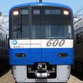 京急600形 606F【KEIKYU BLUE SKY TRAIN】