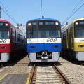 京急2117F・606F・1057F 3並び