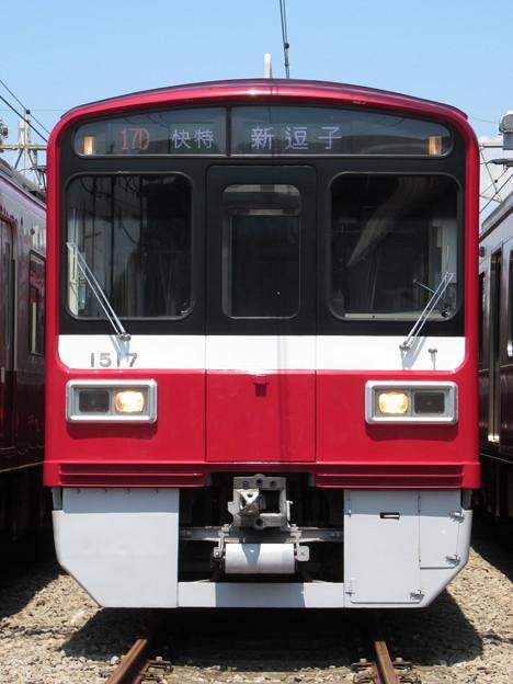 京急1500形 1517F