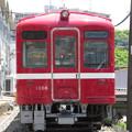 Photos: 京急旧1000形 デハ1356