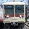 Photos: 新京成8000形 8512F