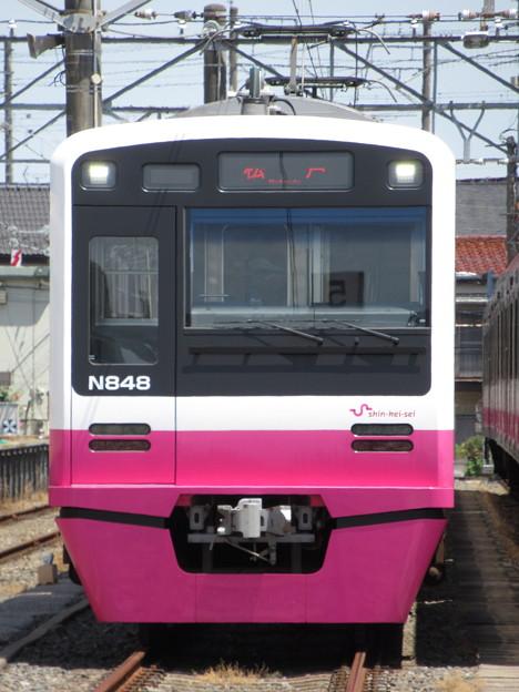 新京成N800形 N848F