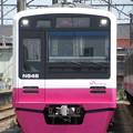 Photos: 新京成N800形 N848F