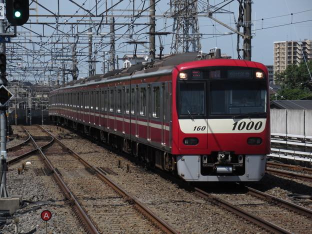 京急線新1000形 1153F