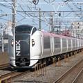 成田エクスプレスE259系 Ne022+Ne021編成