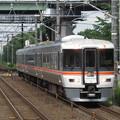 Photos: ホームライナー静岡373系 F4編成