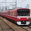 Photos: 京急線1500形 1549F