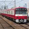 Photos: 京急線新1000形 1433F