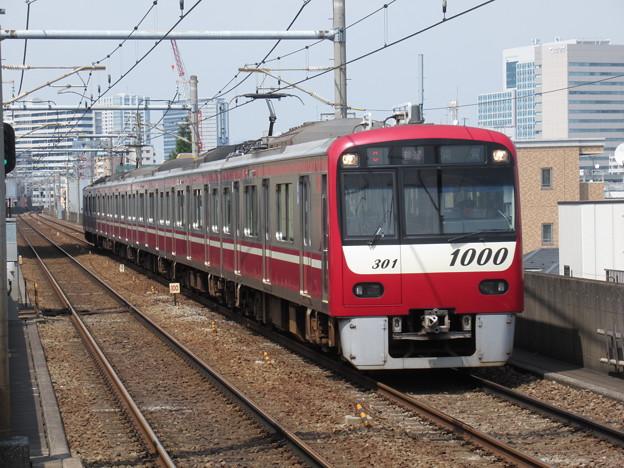 京急線新1000形 1301F