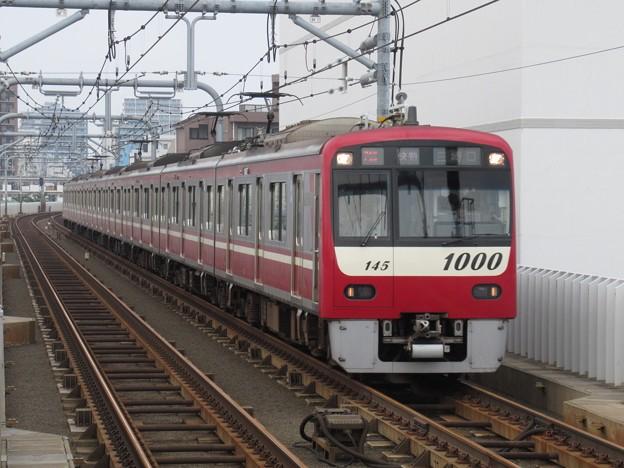 Photos: 京急線新1000形 1145F