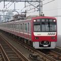 京急線新1000形 1145F