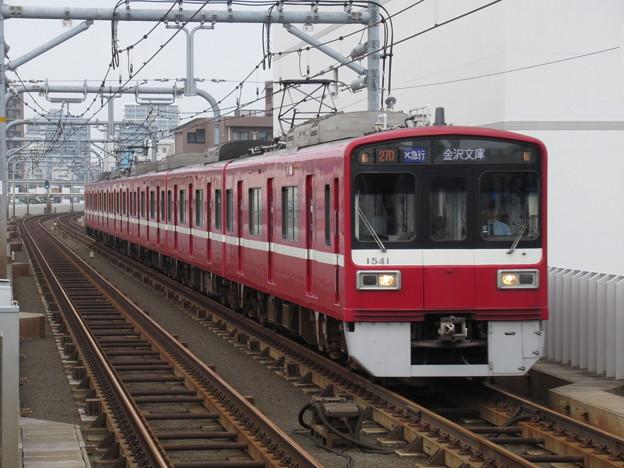 京急線1500形 1541F