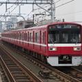 Photos: 京急線1500形 1541F
