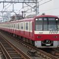 写真: 京急線新1000形 1089F
