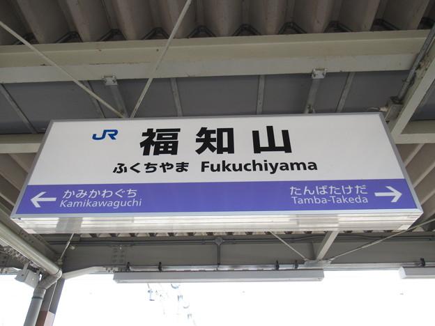 福知山駅 駅名標【福知山線】