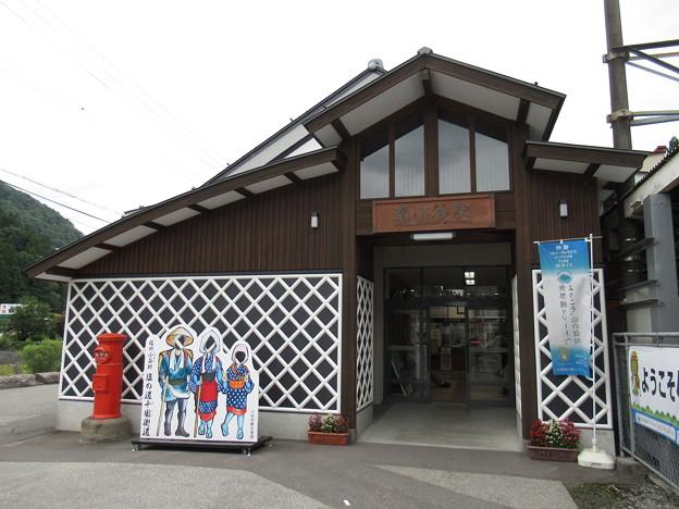 [JR東日本]南小谷駅