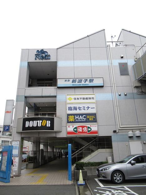 [京急]新逗子駅
