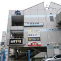 Photos: 新逗子駅
