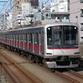Photos: 目黒線5080系 5183F