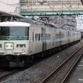 Photos: 回送列車185系200番台 B6編成