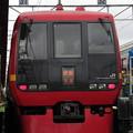 Photos: 253系1000番台 OM-N02編成