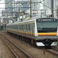 Photos: 南武線E233系8000番台 N2編成