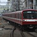 写真: 京急線2000形 2041F