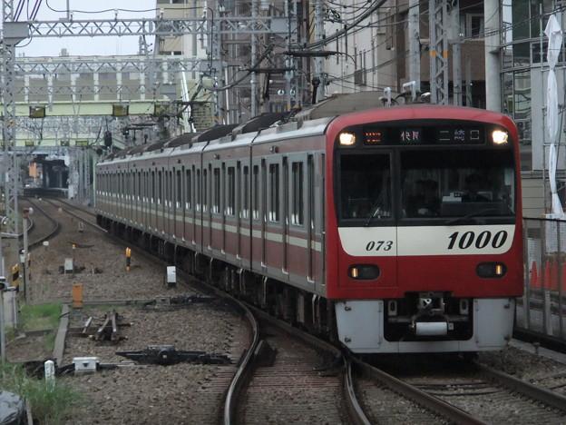 Photos: 京急線新1000形 1073F