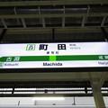 Photos: #JH23 町田駅 駅名標【下り】