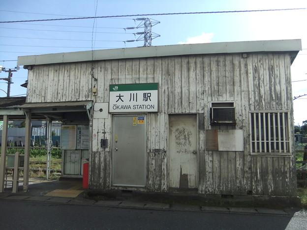 [JR東日本]大川駅
