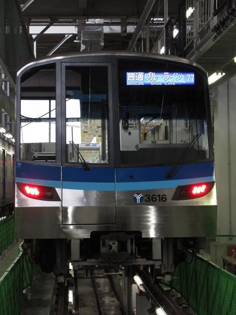 横浜市営3000V形 3611F