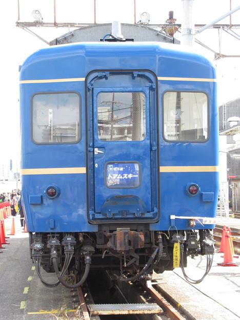 24系客車 オハネフ25-14【北斗星トマムスキー】
