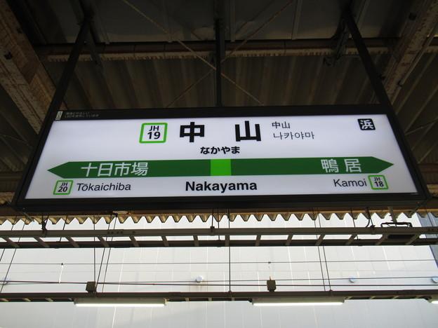 #JH19 中山駅 駅名標
