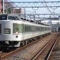 鎌倉紅葉号189系 N102編成