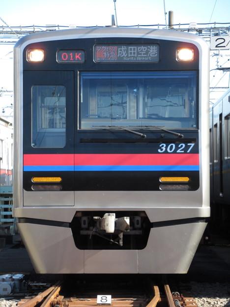 京成3000形 3027F