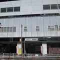 橋本駅 南口