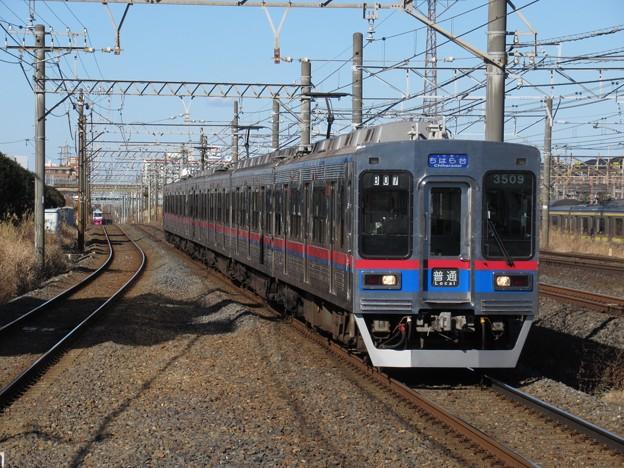 京成千葉・千原線3500形 3512F+(3547-3548)