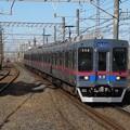 写真: 京成千葉・千原線3500形 3512F+(3547-3548)