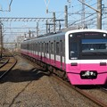 Photos: 新京成線N800形 N838F