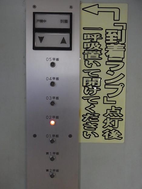 20170916 しらせ長崎入港20