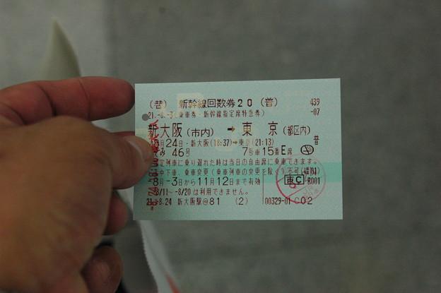 090824-25_大阪兵庫の旅 その92